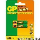 Аккумулятор GP 100AAAHC-UC2 (2шт.)