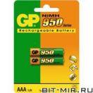 Аккумулятор GP 95AAAHC-UC2 (2шт.)