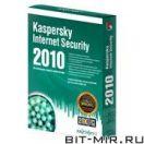 Антивирус Антивирус Kaspersky Internet Security 2010 2ПК на 1 год+Wow