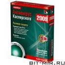 Антивирус Антивирусы Kaspersky Anti-Virus 2009