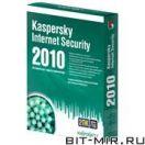 Антивирус Медиа Kaspersky Int.Security 2010