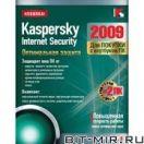 Антивирус Медиа Kaspersky Internet Security 2009