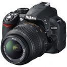 Фотоаппарат цифровой зеркальный Nikon D3100 Kit 18-55 VR