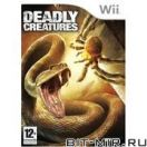 Игровой диск для Nintendo WII Медиа Deadly Creatures
