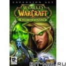 Игровой диск для PC DVD-box Ролевые/RPG W.of Warcraft/Burning