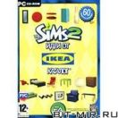 Игровой диск для PC DVD-box Симуляторы/Simulators Sims 2.Каталог-IKEA