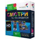 Комплект спутникового ТВ Континент HD 06