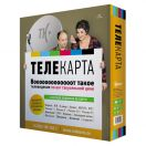 Комплект спутникового ТВ Telekarta 09+карта 2 месяца